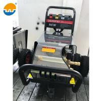 High pressure water pump cleaner/washer surface cleaner washing machinery Manufactures