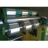 Professional Soft Thick Aluminium Foil 8011 for Polyester Insulation 0.005mm ~ 0.2mm Manufactures