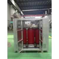 Single Phase Dry Type Transformer Of Electrical Transformers 800KVA - 20MVA Manufactures