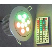 Led Ceiling Light RGB color with IR controller led downlight interior decoration Manufactures