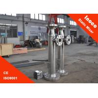 BOCIN Pipeline Static Mixer For Water / Oil Liquid Mixing Industrial Mixer Manufactures