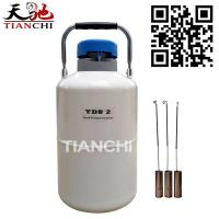 2 L Aluminum alloy cryogenic tank YDS-2L ln2 biological container Manufactures