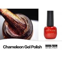 Easy Peel Off Gel Color Changing Nail Polish , At Home Gel Polish Eco - Friendly Manufactures