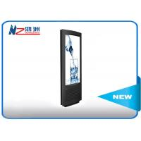 42 Interactive Stand Alone Kiosk For Hotel Information , Floor Standing Kiosk Manufactures