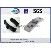 Low Friction Train Wheel Composite Railway Brake Blocks Cast Iron / Locomotive Brake Shoe Manufactures
