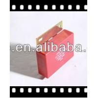 DongFeng Spare Parts Flashing unit assembly,3735015-C0100 Manufactures