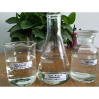 Organic Medical Sodium Methoxide Powder 99.0%Min Clear Colourless Manufactures
