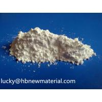 Quality Gadolinium III Oxide 6N 99.9999 Gd2O3 Gadolinium Oxide Powder High Purity for sale