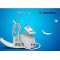 Buy cheap 1-7mm Adjustable Spot Diameter Picosecond Laser Tattoo Removal 1064nm 532nm from wholesalers