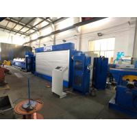 Outlet 1.2mm-4.5mm Durable Copper Rod Drawing Machine With Quick Dies Change And Coiler Manufactures