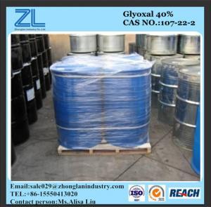 CAS NO.:107-22-2 &GLYOXAL Manufactures