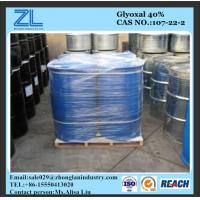 high quality and reasonable price GLYOXAL Manufactures
