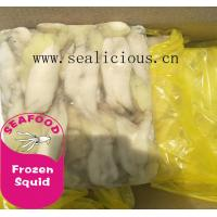 FROZEN ILLEX SQUID EGG SQUID ROE
