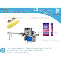 Bestar high quality automatic mop packing machine.Wet mop packing machine Manufactures