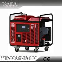 5kw 6kw 10kw 12kw 48V DC Generator for Telecom Manufactures
