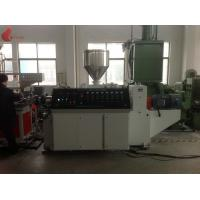 Good plasticizing Two screw WPC Extrusion Line for PE & PP window profile Manufactures