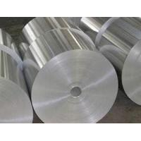 Mill finished Aluminum Foil Roll 8011 8006 O 0.12mm to 0.25mm  for Air Conditioner Manufactures