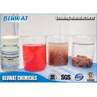 High Efficiency Water Decoloring Agent Color Removal COD Decreasing BWD-01 Manufactures