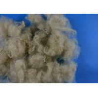 Buy cheap Hollow Conjugated Siliconized Fiber , Polyester Fiberfill For Padding Or Non from wholesalers