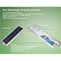 Buy cheap All in one /integrated Solar Street Lights from wholesalers