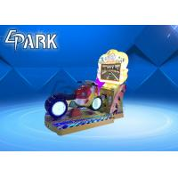 1 - 2 Player Kiddy Ride Machine / Super Bike Coin Operated Redemption Game Machine Manufactures