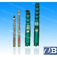 China QJ submersible deep well pump on sale