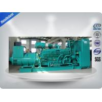 Gas Turbine Generator Set Manufactures