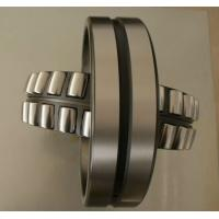 P0 P4 P5 P6 21315 E 22316 E high precision large open spherical roller bearing Manufactures