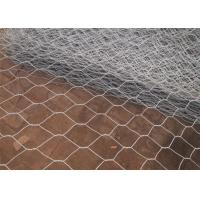 Malla Gallinero Chicken Wire Netting , hex wire mesh for Bantam / Peacock / Pig / Pheasant Manufactures