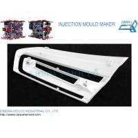 IATF16949 Certificated Custom Injection Molding Auto Molded Light Housing Manufactures