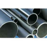 ASTM A312 TP316L Seamless Stainless steel tube Manufactures