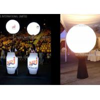 1.6m Tripod Moon Crystal Balloon Lighting With 200W LED For Events Decoration Manufactures