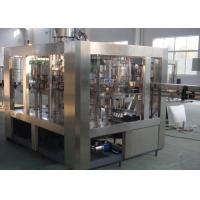 Automatic 3 In 1 Beverage Packaging Machine 4 KW 2000BPH - 30000BPH Manufactures