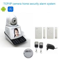 Night Vision WIFI PTZ Camera , CCTV Security System IOS Android View Manufactures