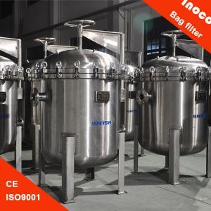 BOCIN Industrial Carbon Steel Multi-bag Filter Housing For Liquid Oil Filtration Manufactures