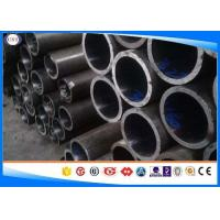 ASTM 1330 Hydraulic Cylinder Steel Tube For Engineering Mechanical Oil Cylinder Manufactures