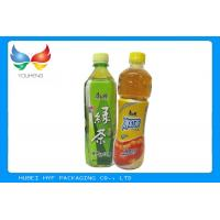 Custom Printable Drink Bottle Labels Perfect Tightness Food Wrap Film Manufactures