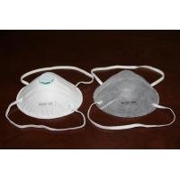 Quality disposable non woven N95 mask with or without valve for sale