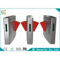 Flap Barrier Entrance Automatic Turnstiles Waterproof Bidirectional control Manufactures