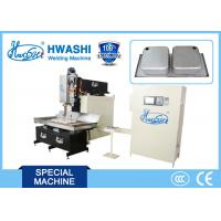 Buy cheap Full Automatic Stainless Steel Seam welding Machine 9.5 V AC For Kitchen Sink from wholesalers