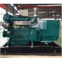 20kw Silent marine diesel generator 10kw for boat with sea water pump class approval certificate Manufactures
