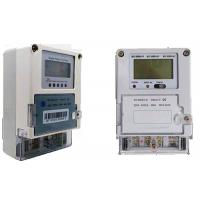 China Single Phase Two Wires Lora Smart Meter Remote Fee Control Electric Meter on sale