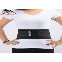 Relieve Lumbar Pressure Waist Support Belt Breathable Magnet Removable Steel Plate Manufactures