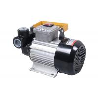 YDDP-60 220VAC PRIVATE USE  ELECTRICAL DIESEL  TRANSFER PUMPS Manufactures