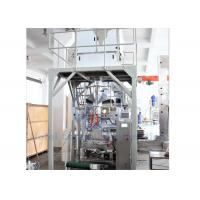 High Speed Vertical FFS Machine 5kg To 25kg With Four Heads Linear Scale Manufactures