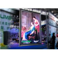 P4 Wall Mounted Indoor Advertising LED Display 1500 Pixels / ㎡ For Shopping Mall Manufactures