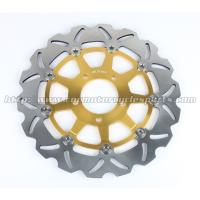 Quality Aluminium Motorcycle Front Disc Brake for Suzuki GSX R 600 GSXR 750 GSXR1000 for sale