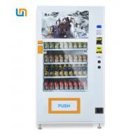 32 Inch Advertising Screen Media Vending Machine For Shop White Color Manufactures