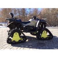 Small Rubber Track Conversion Systems , Rubber Track Drive System For ATV Manufactures