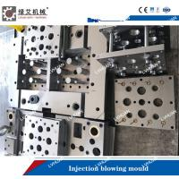 Stainless Steel Medical Plastic Injection Molding Plate Standard Interchangeable Manufactures